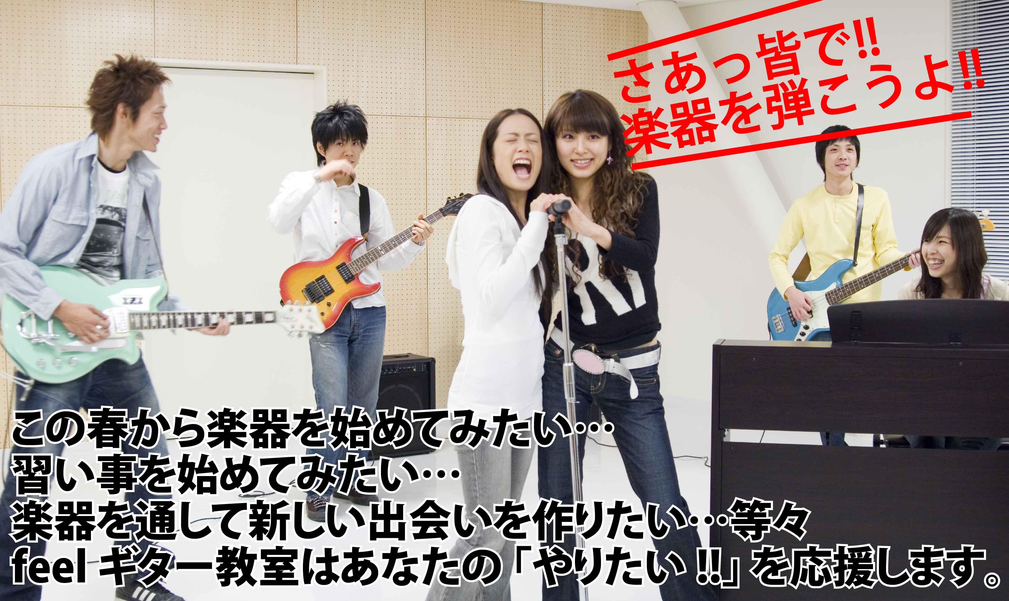 春の新生活応援キャンペーン2-01-01