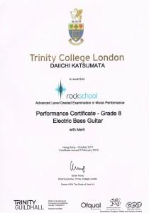 ロックスクール試験 Bassグレード8